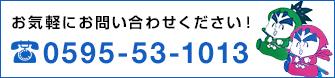 pc_teaser_1112